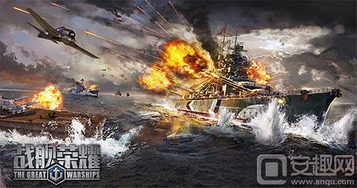 图1《战舰荣耀》围剿俾斯麦.jpg