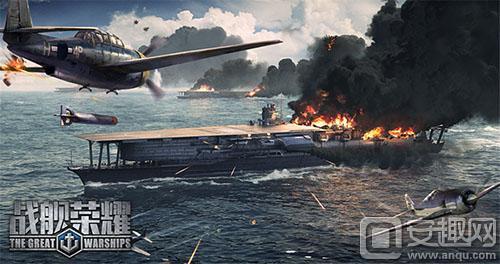 图2《战舰荣耀》途岛海战.jpg