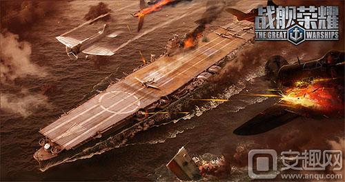 图4《战舰荣耀》珊瑚海海战.jpg