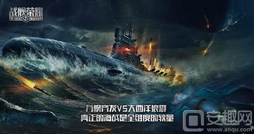 图2:潜艇VS航母.jpg