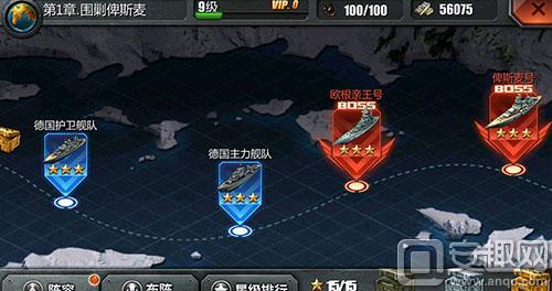 图3-围剿俾斯麦!击沉海上巨兽.jpg