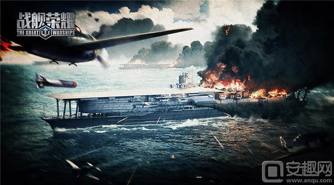 图4:现代海战一触即发.jpg