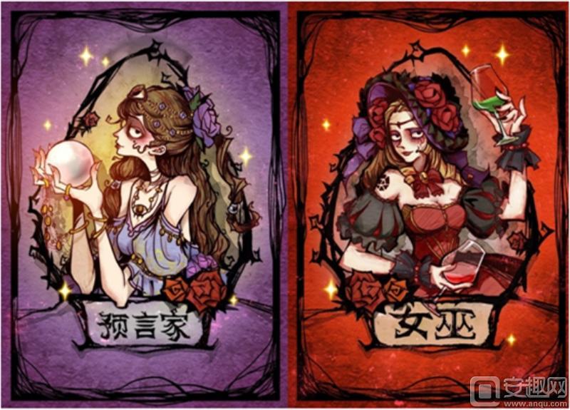 图2:预言家女巫宴会版卡牌.jpg