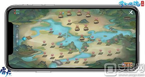 图1:倩女手游完美适配iPhone X.jpg