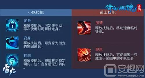 图6:捉迷藏玩法火热再开!.jpg