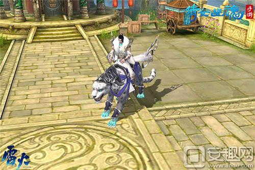 图8:坐骑雪豹.jpg