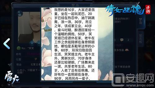 图4:【爱笑】梦岛秀恩爱.jpg