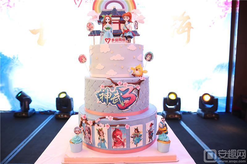 图2 《神武3》定制蛋糕亮相答谢会.jpg