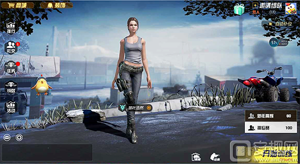 图2:《小米枪战》全新主界面.png