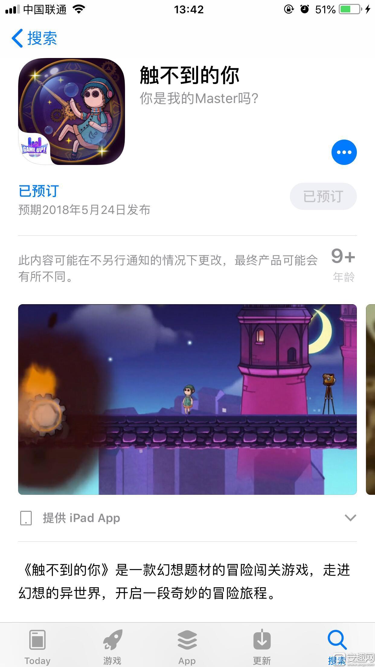 图2_《触不到的你》开启App Store预约.jpg