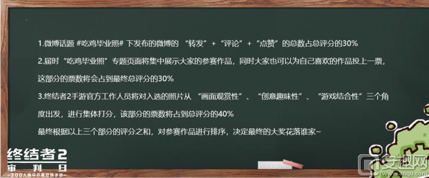 图3:多方综评,公平赛制.png