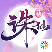 彩神8官网下载ios-彩神8ios下载诛仙手游