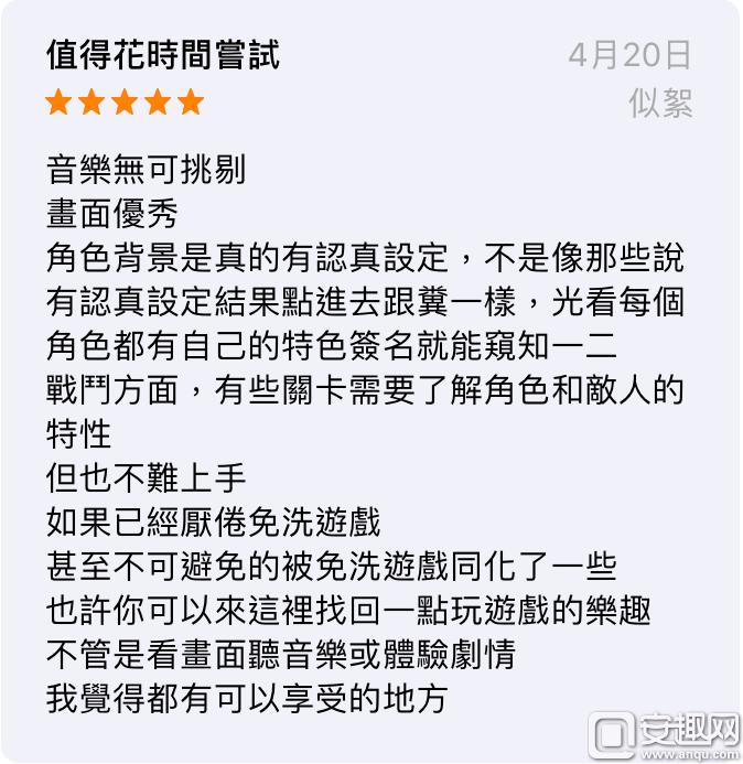 台湾-2.jpg