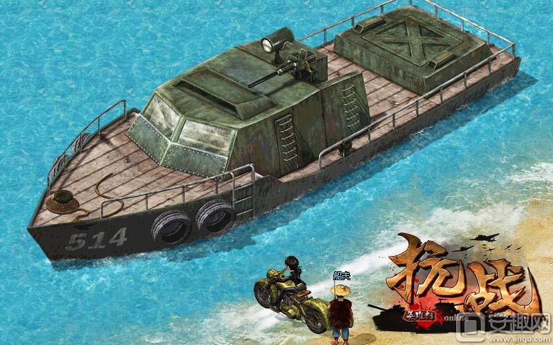 图3 大海战.jpg