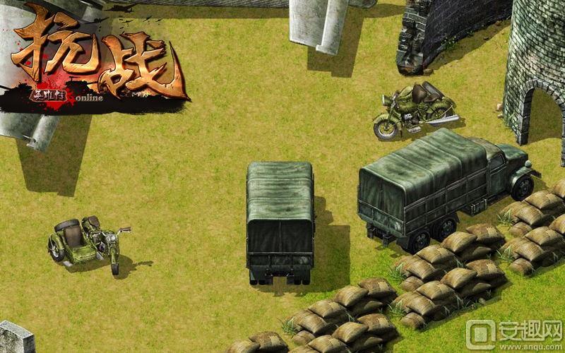 图4 演习场碉堡.jpg