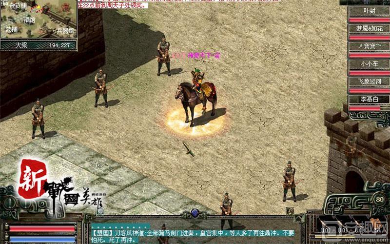 图2:骑士和弓箭手.jpg