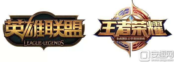 图8 英雄联盟和王者荣耀LOGO.jpg