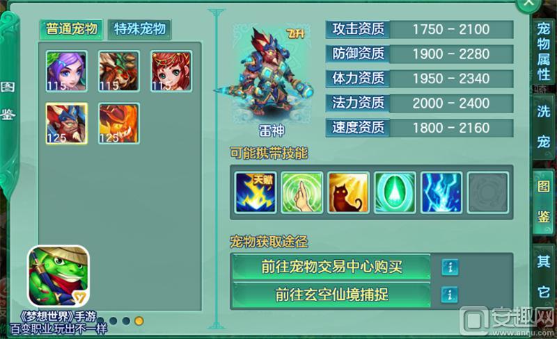 【图5 雷神】.jpg