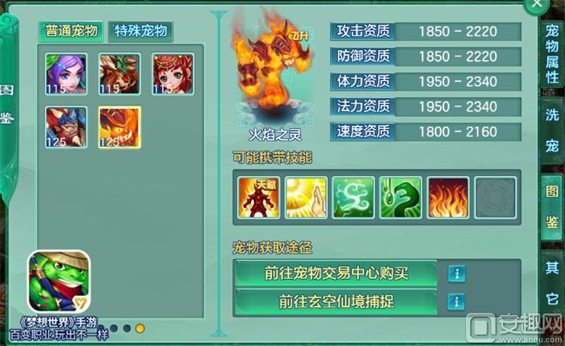 【图6 火焰之灵】.jpg