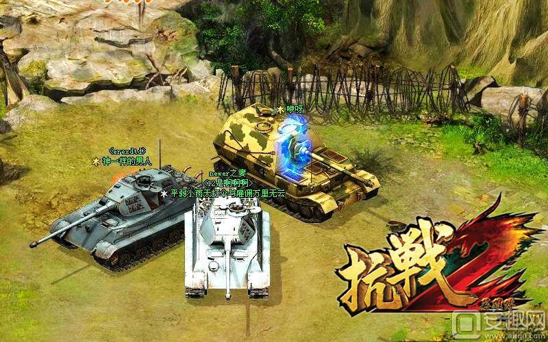 图2:坦克大战.jpg