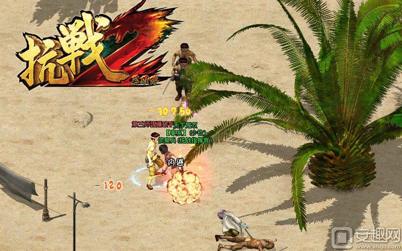 图4:野外作战.jpg