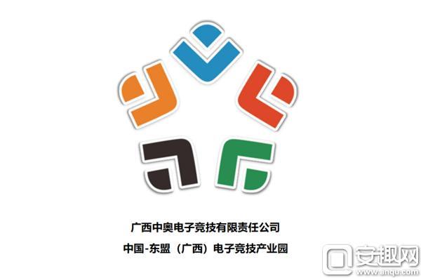 图片3中奥logo.jpg