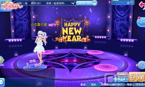 图片4:新年房间.jpg