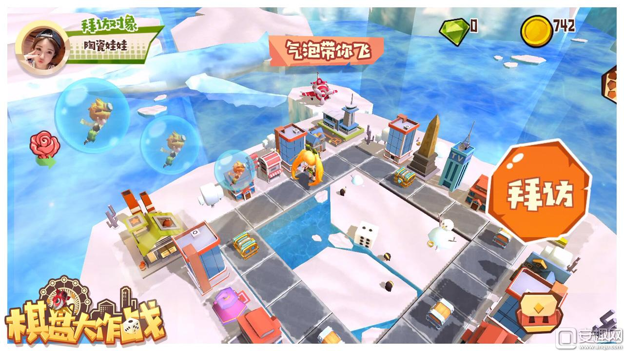 图7:到停机坪或者气泡屋,去其他人的城市交互一番吧.jpg