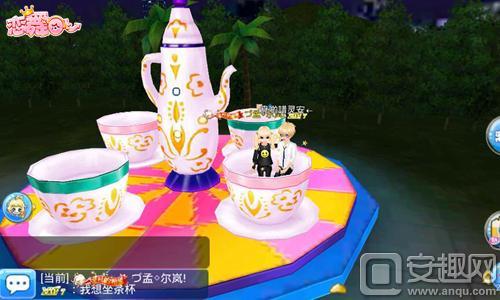 图片4:茶杯.jpg