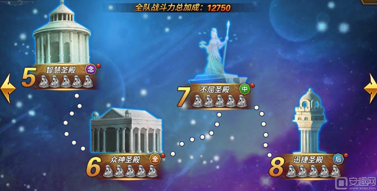 3众神神殿.jpg