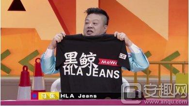 """黑鲸 HLAJEANS引爆斗鱼嘉年华,探索""""电竞文化""""时尚新方向"""