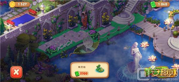 图3:《梦幻花园》精灵船.jpg