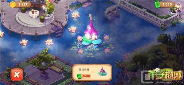 图4:《梦幻花园》童话小屋.jpg
