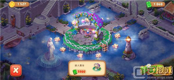 图6:《梦幻花园》迷人露台.jpg