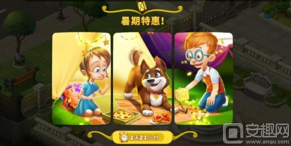 图2:《梦幻花园》悠闲假日海报.jpg