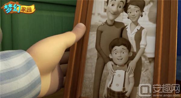 图1:《梦幻家园》奥秃的童年记忆.jpg