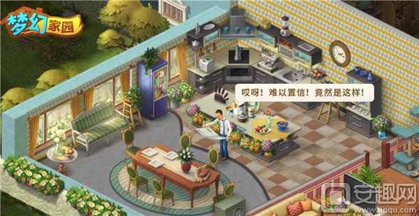 图9:《梦幻家园》厨房装扮3.jpg