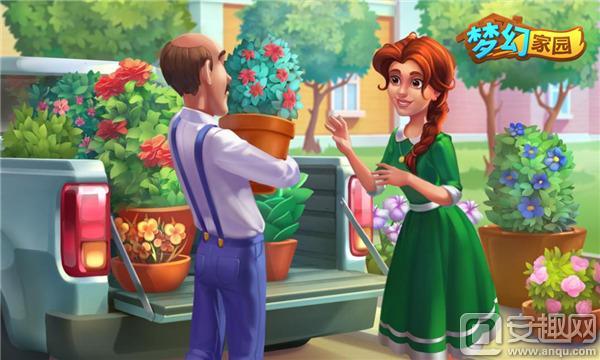图3:《梦幻家园》奥秃和凯瑟琳.jpg