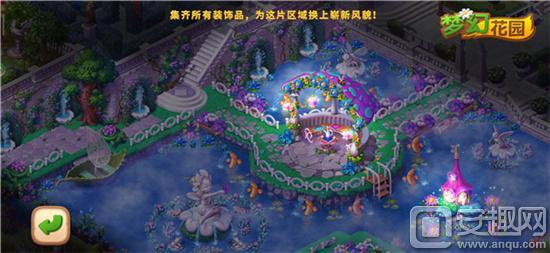 图4:《梦幻花园》梦境皮肤夜景.jpg