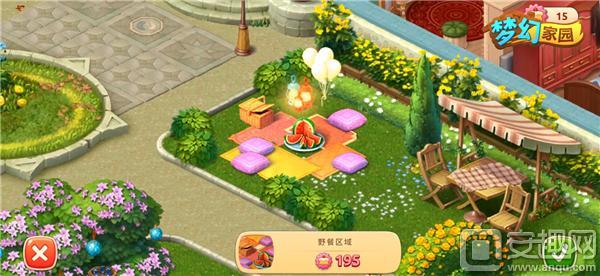 图6:《梦幻家园》野餐区域.jpg