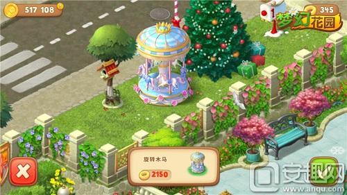 图3:《梦幻花园》旋转木马.jpg