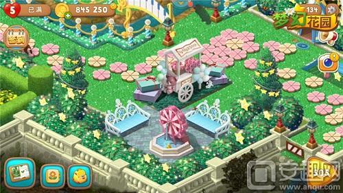 图6:《梦幻花园》梦幻游乐园皮肤.jpg